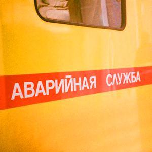 Аварийные службы Морозовска