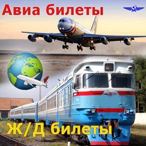 Авиа- и ж/д билеты Морозовска