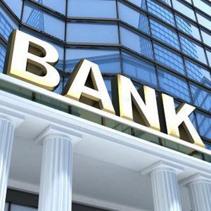 Банки Морозовска