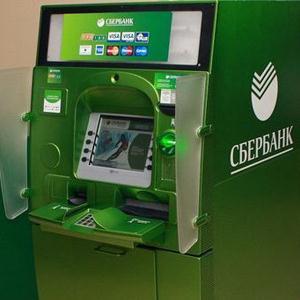 Банкоматы Морозовска