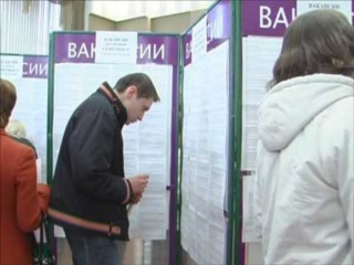 Центры занятости Морозовска