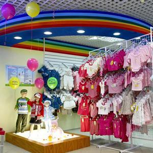 Детские магазины Морозовска