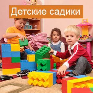 Детские сады Морозовска