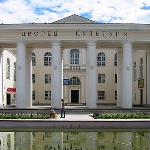 Дворцы и дома культуры Морозовска