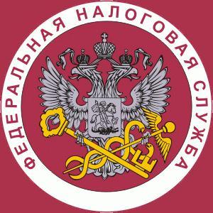 Налоговые инспекции, службы Морозовска