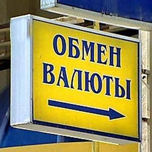Обмен валют Морозовска