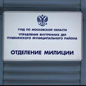 Отделения полиции Морозовска