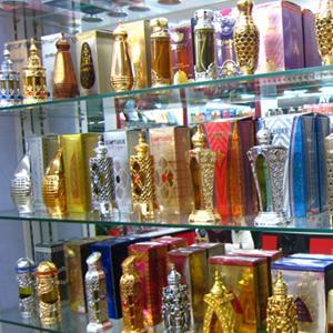 Парфюмерные магазины Морозовска