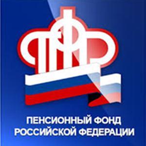 Пенсионные фонды Морозовска