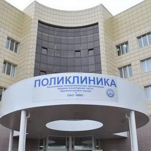 Поликлиники Морозовска