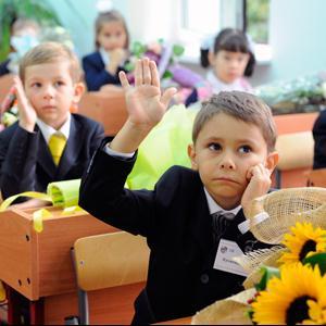 Школы Морозовска