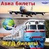 Авиа- и ж/д билеты в Морозовске