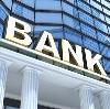 Банки в Морозовске