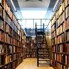 Библиотеки в Морозовске