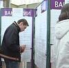 Центры занятости в Морозовске