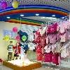 Детские магазины в Морозовске