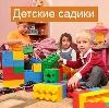 Детские сады в Морозовске