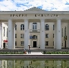 Дворцы и дома культуры в Морозовске