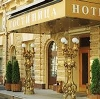 Гостиницы в Морозовске