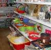 Магазины хозтоваров в Морозовске