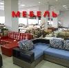 Магазины мебели в Морозовске