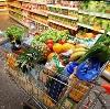 Магазины продуктов в Морозовске