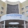 Поликлиники в Морозовске