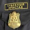 Судебные приставы в Морозовске