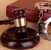 Суды в Морозовске