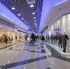 Торговые центры в Морозовске
