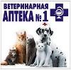 Ветеринарные аптеки в Морозовске