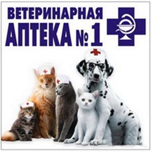 Ветеринарные аптеки Морозовска